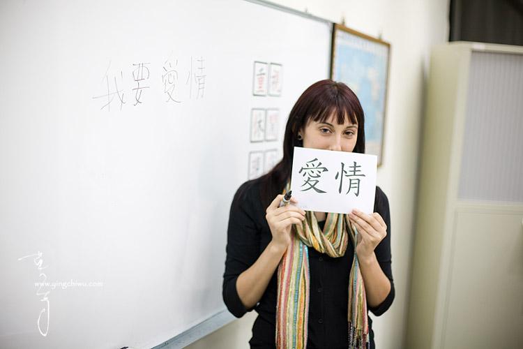 專案攝影,Study in Taiwan,師範大學,吳鳳,主持人