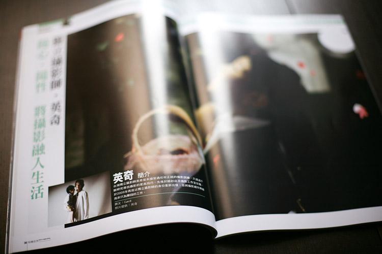 媒體專訪,相機世界雜誌,專訪,婚攝,自助婚紗,婚禮紀錄