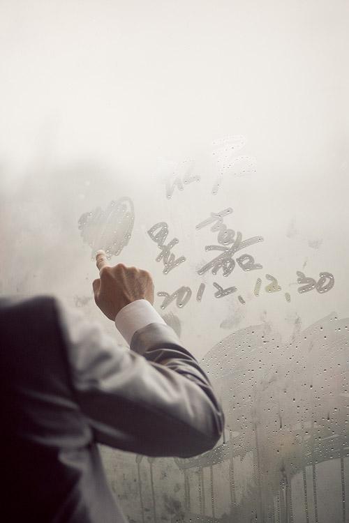 婚禮紀錄,昱嘉,虹君,台北,婚攝