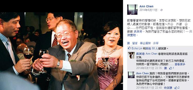 台北,婚攝,婚禮攝影,紀錄,記錄,推薦,分享,底片,自然,生活,情感,風格