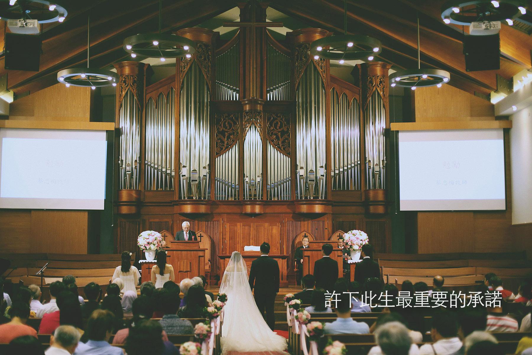 大稻埕教會,基督徒婚禮,盟約,底片婚攝,婚禮攝影,婚禮攝影師推薦,台北,婚攝推薦,婚禮紀錄,電影風格