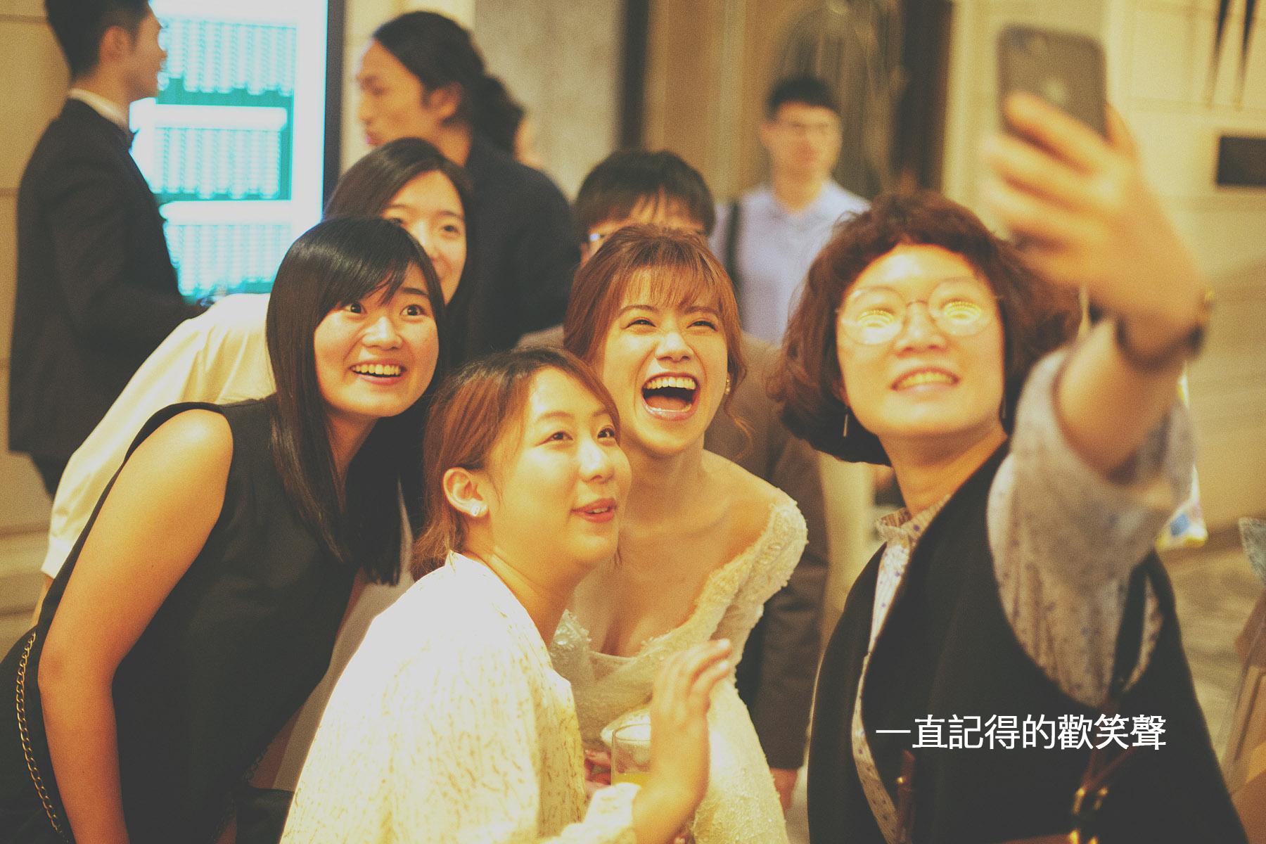 底片婚攝,婚禮攝影,婚禮攝影師推薦,台北,婚攝推薦,婚禮紀錄,歡笑,朋友