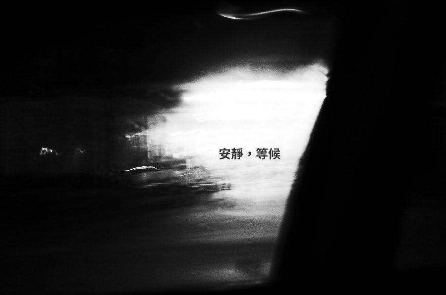 gr,黑白,心象攝影,心情攝影